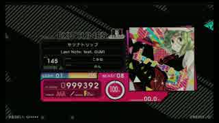 【BeatStream】セツナトリップ BEAST【ビートストリーム外部出力】