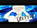 【ZOLA PROJECT YUU】LETTER【オリジナル】