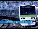 【A列車で行こう7】ニコニコ鉄道海鳴支社 第3話後編