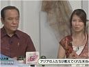 【池間哲郎】アジアの人たちが教えてくれた本当の日本[桜H26/8/5]