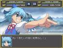 【初見プレイ】幻想少女大戦-紅-【実況プレイ動画】 Part.6-後半-