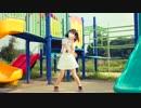 【凹舞々】 おじゃま虫 【踊ってみた】