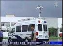 【新唐人】江蘇省の工場爆発 死傷者家族は軟禁状態