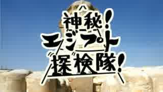 エジプシャン神社.mp4