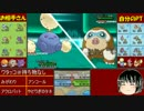 【ポケモンXY】ワタッコは普通に対戦したいようです【Part3】