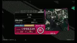【BeatStream】天ノ弱 BEAST【外部出力】