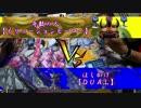 【遊戯王】ワイトに見守られながら決闘 第十二【闇のゲーム】