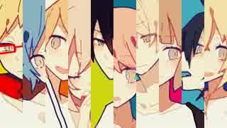 【歌い手10人】カラフルワンダーノート【夏コミCDクロスフェード】