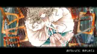 【GUMI】Lonely Mary【オリジナルMV】