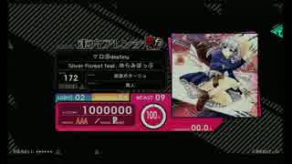 【BeatStream】ケロ⑨destiny BEAST【外部出力】
