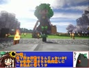 【字幕】お空の家出くらふと28羽目【Minecraft】