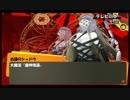 『マヨナカテレビ』が幻想入り #11-1