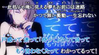 『ニコカラ』一心不乱 (れをる feat.ill.bell,nqrse) ~on vocal~