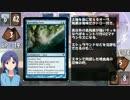 【アイマス×MTG】しんでれら・まじっく サイドイベント Game12.5