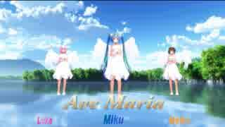 【MMD】Ave Maria(Schubert)~コーラス