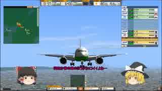 【ゆっくり実況】 ゆっくりが航空管制官になるようです Part16(前編)