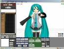 3Dミクを躍らせるツールを自作してみた(説明前編)