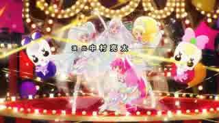 【新ED】ハピネスチャージプリキュア!後期EDガチで歌ってみた(ゆうすけ thumbnail