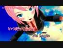 【ニコカラ】No Logic【DECORATOR様PV.Ver】【on_v】