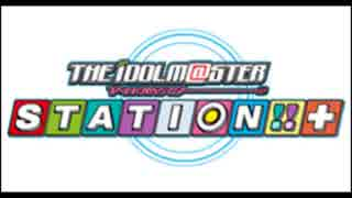 THE IDOLM@STER STATION!!+ 第72回【コメ