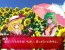 「東方卓遊戯」エリスペ0-0(エリーの初心者DDサタスペ)