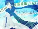 【KAITO V3】ダメマスターと俺【オリジナ