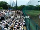 【2014夏】 高校野球 応援歌 近畿南部予選特集 【甲子園開幕!】