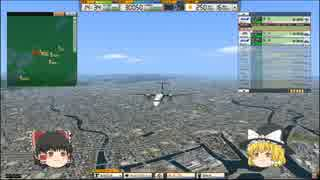 【ゆっくり実況】 ゆっくりが航空管制官になるようです Part16(後編)