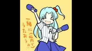 ゆっくりが歌う「ふみ切アレンジ20」 thumbnail