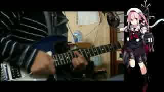 [ギター]  AL/MI作戦 AL作戦ボス戦闘BGM [艦これ 夏イベ] thumbnail