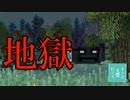 【Minecraft】そうだ、天国行こう 第2回【VOICEROID&ゆっくり実況プレイ】