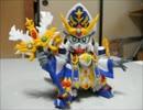 【SDガンダム】フェルトで神官騎士F90ジュニアを作ってみた。 thumbnail