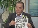 【水間政憲】朝日新聞は抗議の前に謝罪記者会見を[桜H26/8/11]
