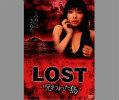 「Lost-呪われた島-」
