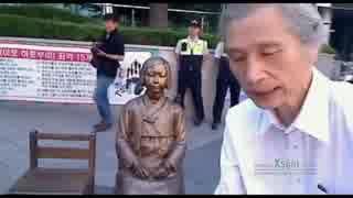 長年朝鮮人を信じ、騙されたじいさんの、末路の記念すべき始まり