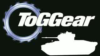 【WoT】TOG Gear 7【ゆっくり実況】
