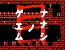 終わらない恐怖の一週間【実況】7日目