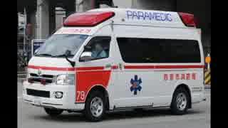兵庫県西宮市の救急車サイレン