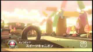 【実況】マリオカート8を練習して上手にな