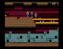 ソーサリアン MSX版 消えた王様の杖(攻略手順)