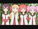 【爆音】で萌え踊り死ぬアニソンミックス vol.3