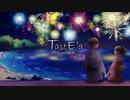 【8/16発売】『TastE'a -Summer-』あじっこ【クロスフェード②】