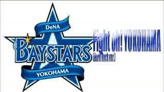Fight oh! YOKOHAMA【Hard Rock ver.】