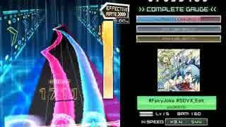 【K-shoot MANIA】#FairyJoke #SDVX_Edit