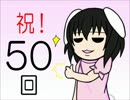 てゐと世間話 その50 紅魔館スペシャル
