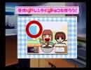 【また乾いたオカマが恋愛に挑戦】ときめきメモリアルGirl's Side 【part.7】