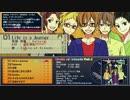 【東シ85b】Circle of  friends Vol.3  【クロスフェード】