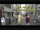 Web映画『マルシェ』yokoku