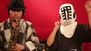 【東方爆音ジャズ6】永夜抄メドレー【東京アクティブNEETs】