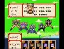 超サイヤ伝説ESS4(リメイク版)